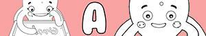 Omalovánky Jména pro Dívky na písmeno A